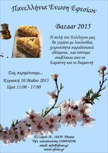 Bazaar-page-001